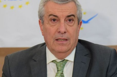 """Calin Popescu Tariceanu: """"80% dintre cetatenii Romaniei nu au incredere in justitie"""""""