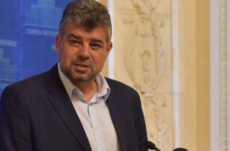 """PSD: """"Guvernul trebuia sa ia masuri curajoase, ferme si clare de sustinere a populatiei si a mediului de afaceri"""""""